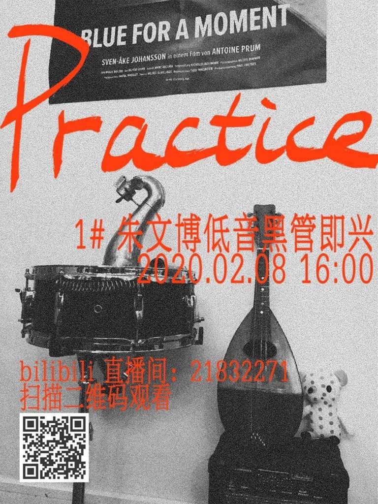 Practice#1 燥眠夜